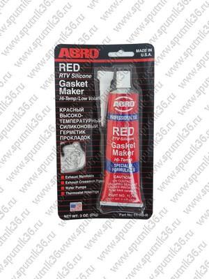 герметик ABRO красный ориг 0,075кг